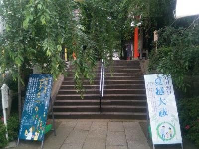 20150601 田無神社3